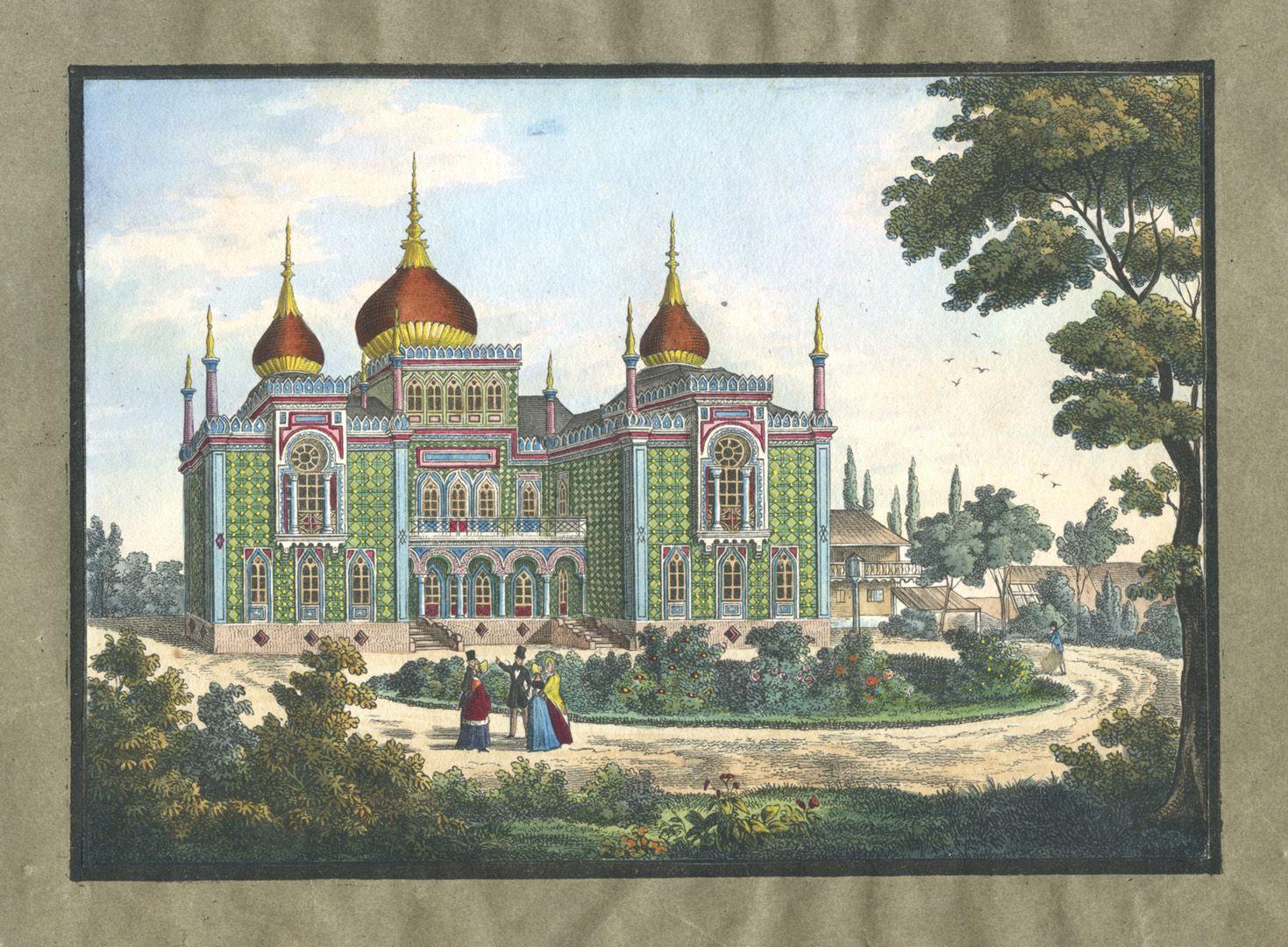"""Ansichten von Nürnberg und seinen Umgebungen """"Das Gartenhaus der Rosenau bei Nürnberg"""""""