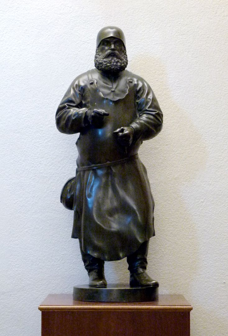 Statuette of Peter Vischer Statuette