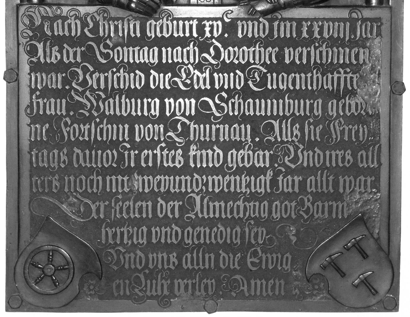 Epitaph of Walburga of Schaumberg and her consort, Sebastian Plate with inscription