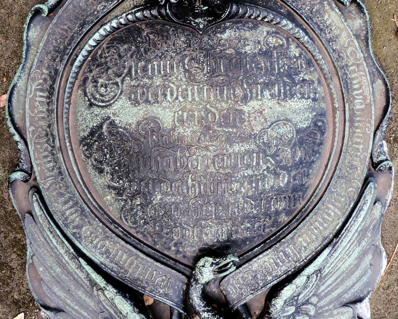 Epitaph des Georg Schwanhardt (glass cutter) and his spouse Susanna Detail, inscription of the cartouche