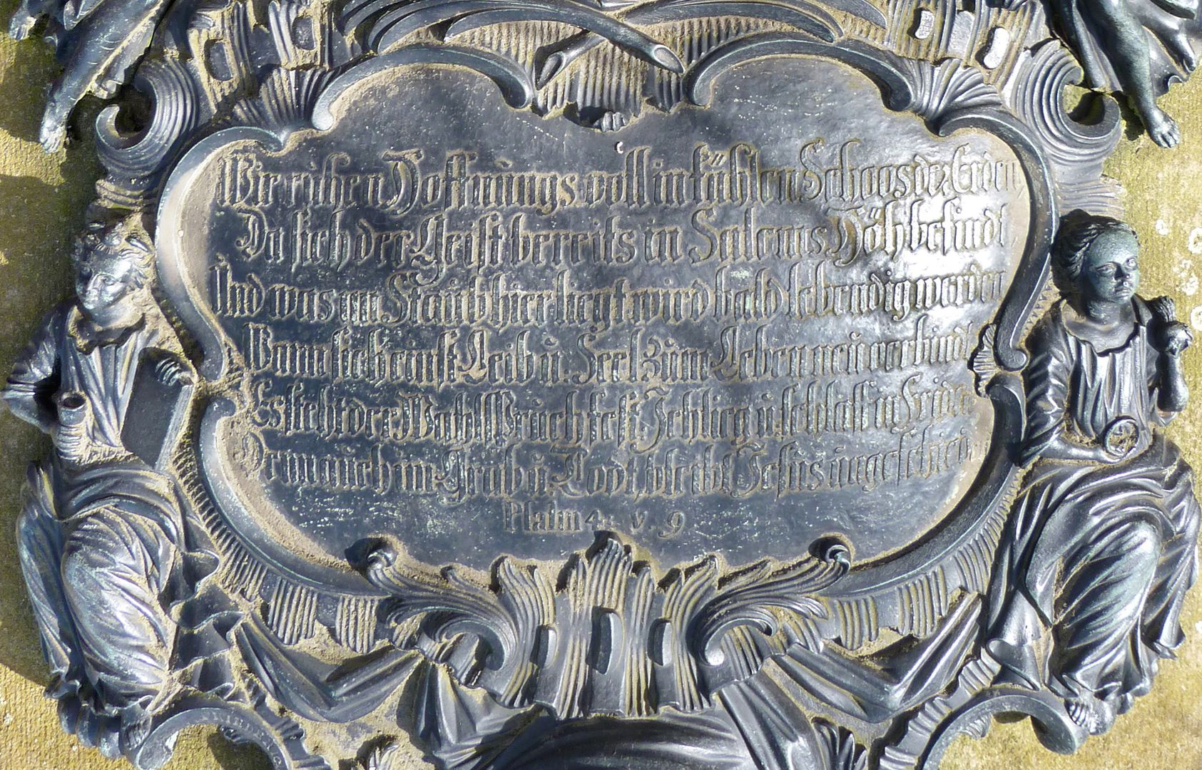 Tomb of Georg Wolff Pantzer and his spouse Anna Maria Elisabetha Ruland Lower inscription with allegories flanking it