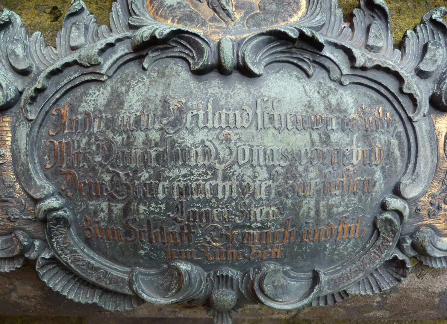 Tomb of Daniel Weidner and his spouse Maria Regina Leutner East cartouche, center