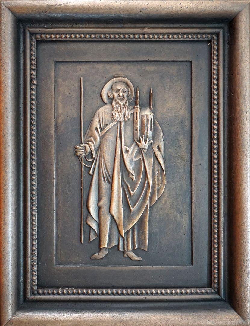 Paul Ritter Grabstätte Sankt Sebald nach Vorlage einer Bleistiftzeichnung des Sebaldusaltars in Schwäbisch Gmünd