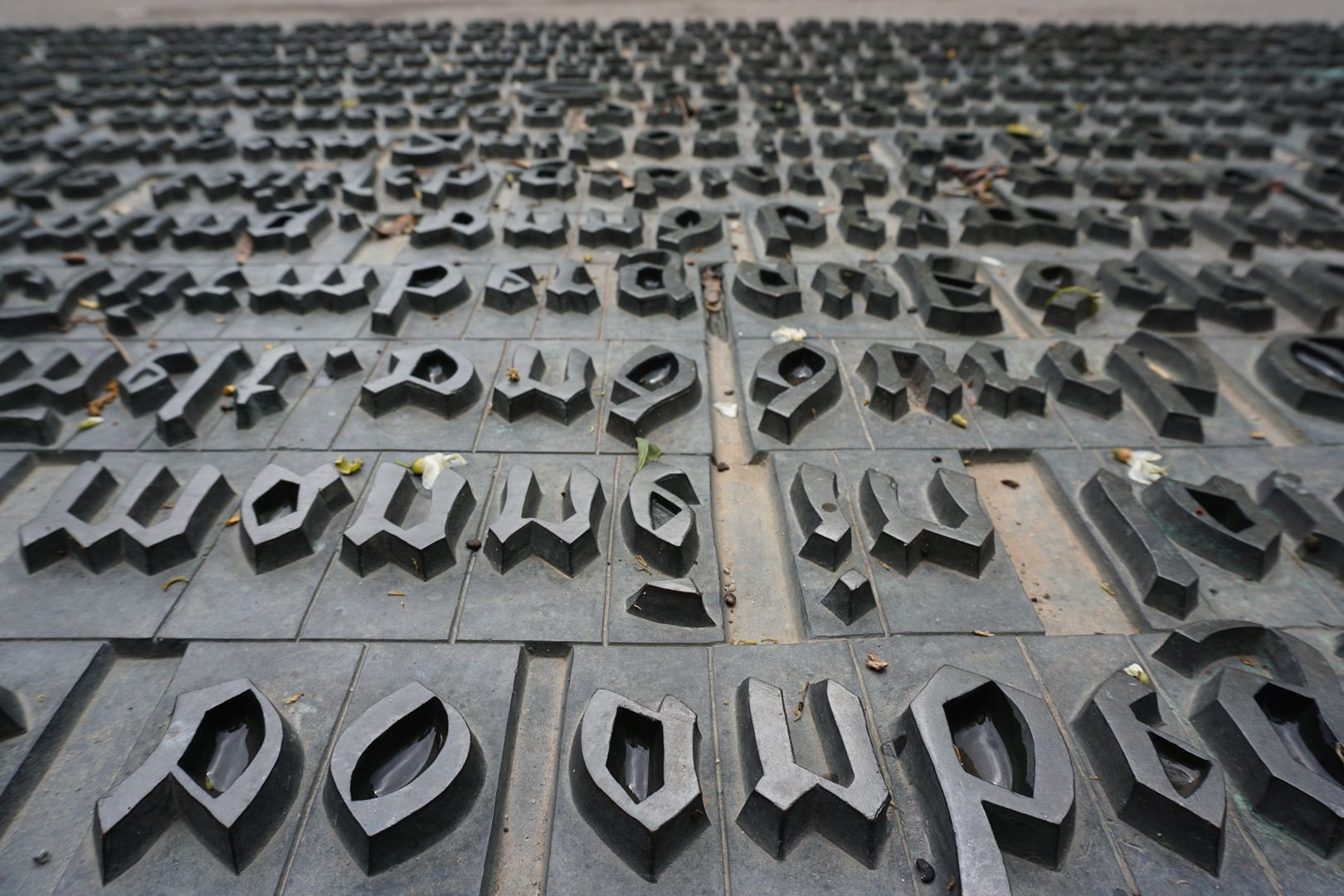 "Anton Koberger / Memorial Stone ""Single letters"", detail view"