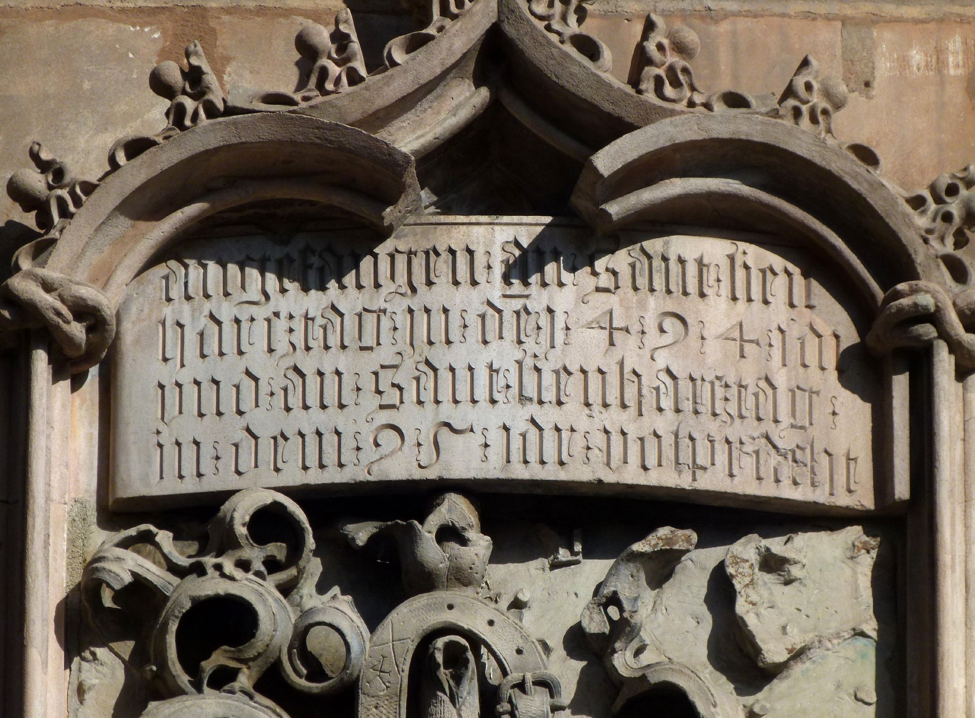 Coat of arms relief Coat of arms relief, inscription