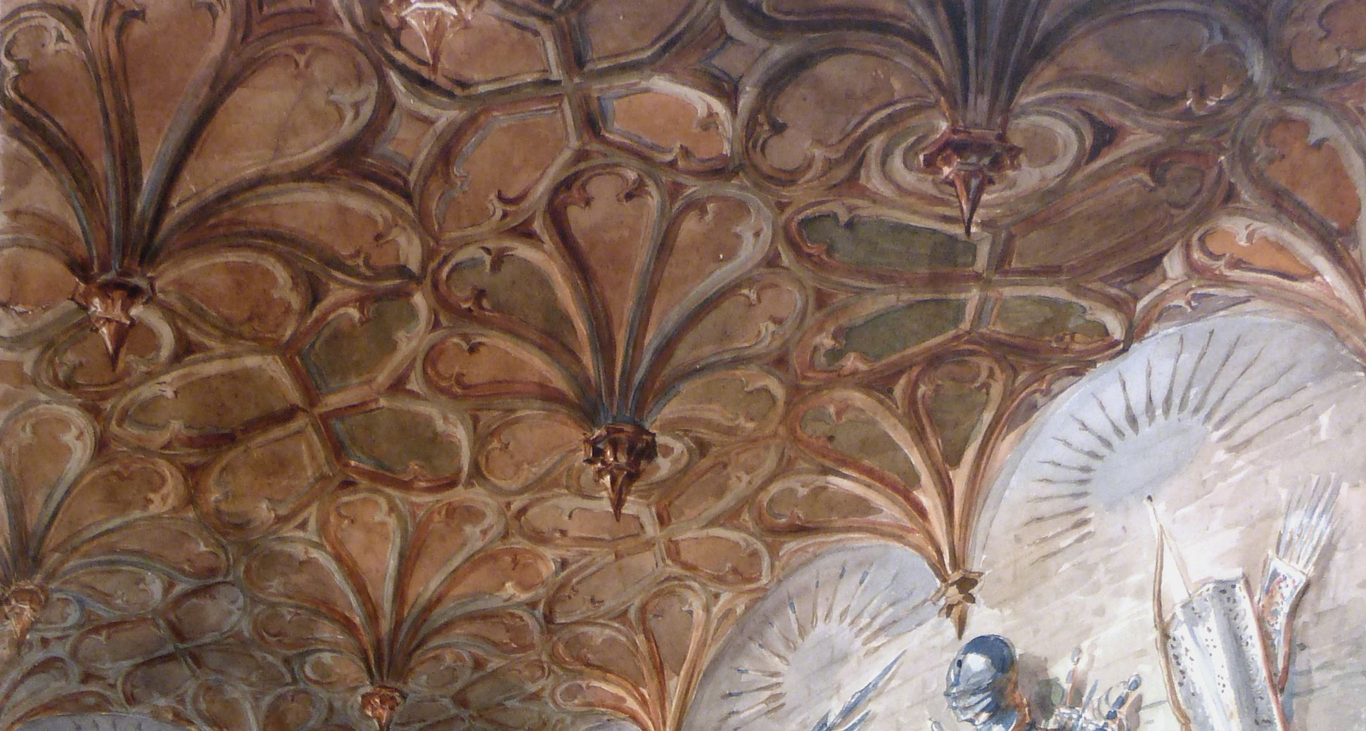 Armoury Detail