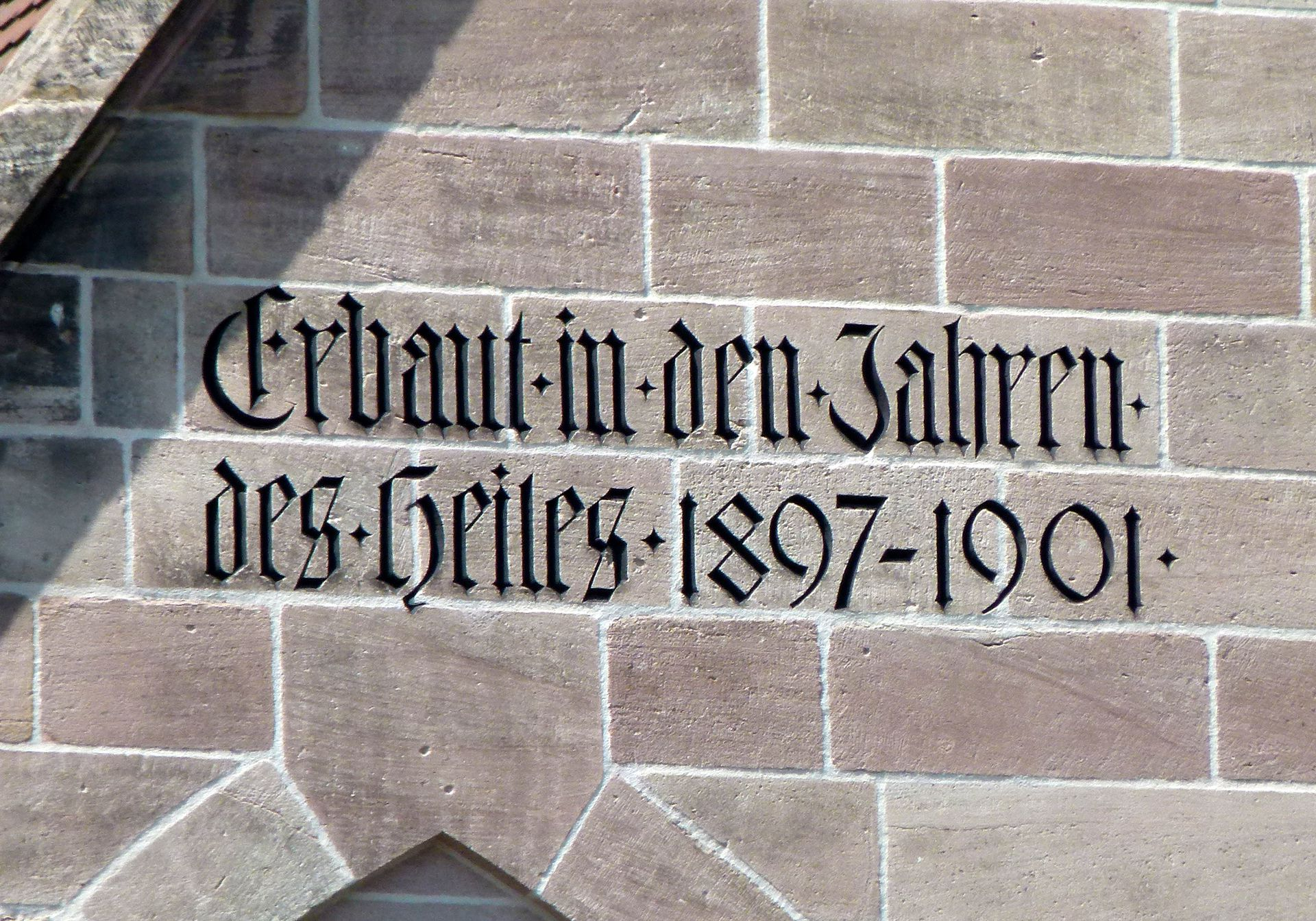St. Peter Church Building inscription on the front